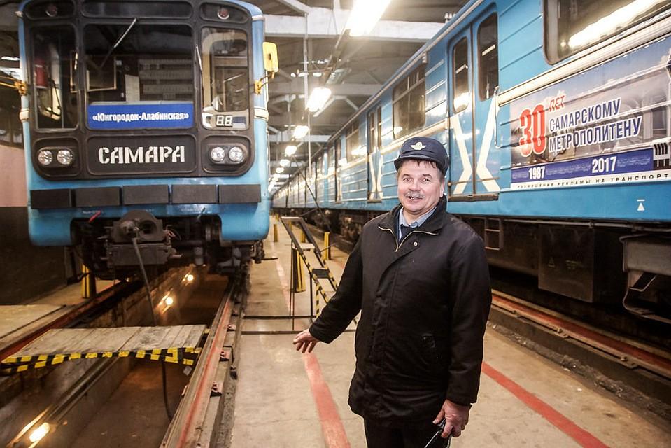 Подземный мир: шесть секретов самарского метрополитена