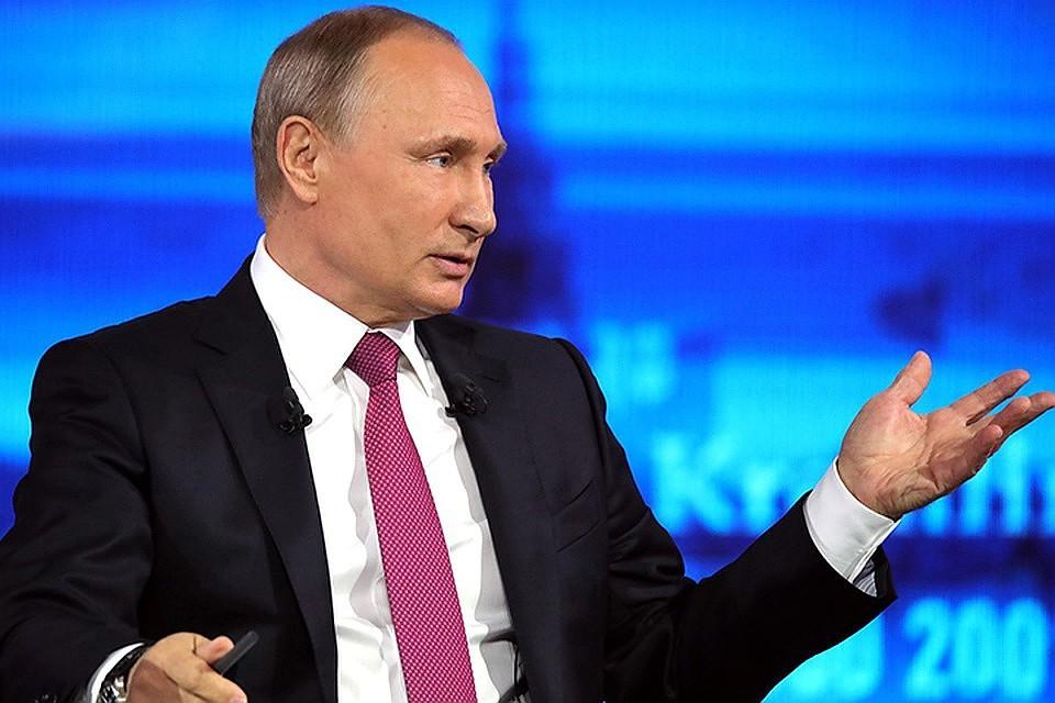 Прямая линия с Владимиром Путиным 20 июня 2019 года: онлайн-трансляция, вопросы и ответы президента